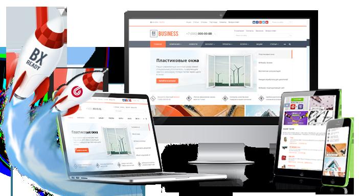 Создание сайта на битрикс внедрение форум размещение реферальных ссылок